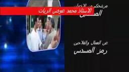 ملخص تسجيلي لجولات المرشح محمد عوض الزيات