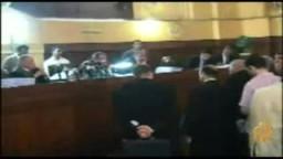المحاكمة المهزلة  لما يسمى بقضية التنظيم الدولي