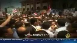 التغيير فى مصر ..5