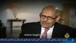 التغيير فى مصر ..6