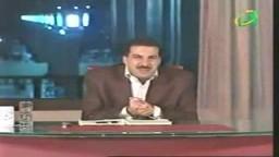 على خطى الحبيب .. رحلة الإسراء والمعراج مع الأستاذ عمرو خالد .. 7
