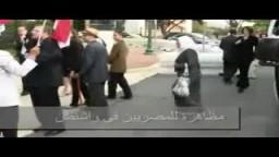 مظاهرة للمصريين في واشنطن احتجاجًا على مقتل خالد سعيد - شهيد الطوارئ