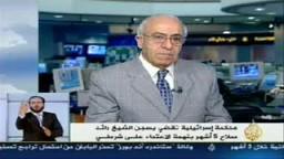 محكمة صهيونية تقضى بسجن الشيخ رائد صلاح 5 أشهر