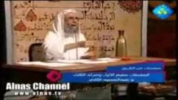 د. جمال عبد الهادى  .. الدولة العثمانية السلطان سليم الاول و مراد الثالث و عبدالحميد الثانى .. 2