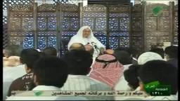 الدكتور يوسف القرضاوى : أية الكرسى 3