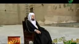 الحلقة الأولى من - الإمام المجدد حسن البنا- للشيخ محمد موسى الشريف
