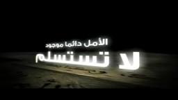 انتظرونا .. برومو برنامج رحلة السعادة فى رمضان .. مع أ/ عمرو خالد