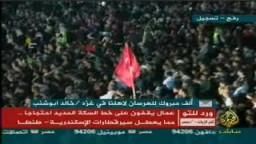 كلمة د. إسماعيل هنية فى حفل عرس جماعى ل 250 عريس على أرض رفح الصمود