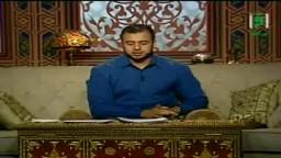 مدرسة الحب .. مصطفى حسنى .. الحلقة الرابعة