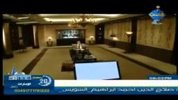 آيات و معجزات للدكتور زغلول النجار .. الحلقة العشرون