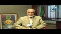 تعلمت منهم- الدكتور محمود عزت ود. علي شهوان