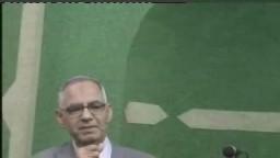 كلمة د. محمد على بشر عضو مكتب الإرشاد فى حفل زفاف نجل م. محمد البحيرى