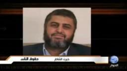 الزهراء الشاطر و إستمرار سجن المهندس خيرت الشاطر وإخوانه .. ومعاناة الأسرى فى العيد