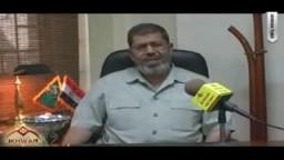 حصرياً .. د. محمد مرسى عضو مكتب الإرشاد والمتحدث الإعلامى لجماعة الإخوان المسلمين..المفاوضات العبثية للسلطة الفلسطينية