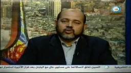 حوار شامل مع د. موسى أبو مرزوق عن المفاوضات  بين السلطة الفلسطينية والصهاينة