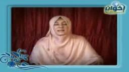 حكايات مع د. هند عبد الله --- 19