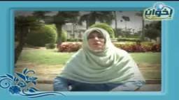 حكايات مع د. هند عبد الله ---28