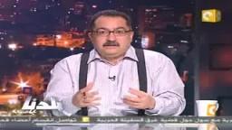 الشهيد ابراهيم الرفاعي و بكاء ابراهيم عيسي علي الهواء .. 1