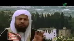 شخصيات أندلسية -د. محمد موسى الشريف- الحلقة -14- أبو القاسم الزهراوي