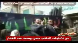 د. حسن يوسف نائب ومرشح  دائرة ابشواي ويوسف الصديق- الفيوم
