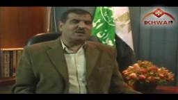 حصرياً .. أ/ سعد خليفة .. آداء وإنجازات الكتلة البرلمانية لجماعة الإخوان 2005 إلى 2010
