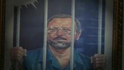 برومو اوراق سياسية ..مع مجدى حسين