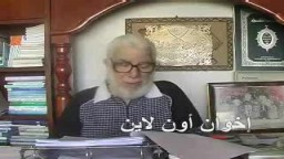 اركان البيعة مع الاستاذ جمعة امين -ركن الجهاد 2