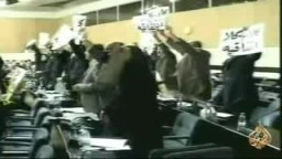 - رفض الإخوان المسلمين في العراق للإتفاقية ألأمنية