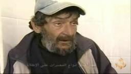 - ظاهرة الإدمان على المخدرات القوية بمدن شمال المغرب