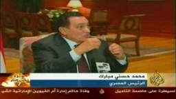 الرئيس مبارك يتهم حماس بمحاولة الاستيلاء على معبر رفح