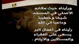 فيديو ملخص لحياة فضيلة الشيخ ماهر عقل