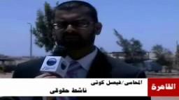 المراقب فيصل كوتى يتحدث عن المحاكمات العسكرية
