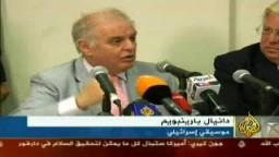 دار الاوبرا المصرية تستضيف مايسترو اسرائيلى واتهامات لفاروق حسنى بالسعى وراء منصب اليونسكو