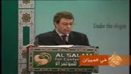 مؤتمر يبحث تحديات الصيرفة الاسلامية