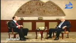 لقاء عمرو اديب مع الرئيس الفلسطينى ابومازن