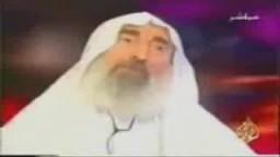 الشريعة والحياة مع الشيخ احمد ياسين