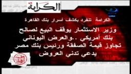 القضاء على حديد الداخيلة لصالح حديد عز