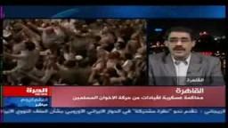 قضية خيرت الشاطر و إخوانه ،ضياء رشوان على قناة الحرة وتعليقة على احالة قيادات الاخوان للمحاكمة العسكرية
