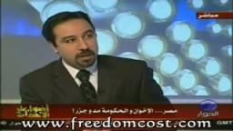 حوار مع الدكتور احمد عبد العاطى احد المحالين للمحاكمة العسكرية قضية خيرت الشاطر و إخوانه