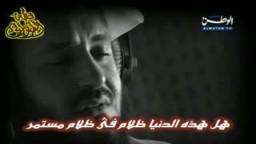 نشيد ياامى البوم ذكريات لمشارى راشد
