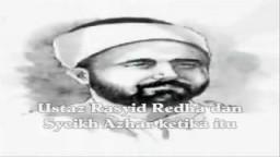 -فيلم وثائقى عن..الامام حسن البنا -....الشهيد الامام حسن...