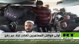 أولى قوافل المعتمرين تغادر غزة عبر رفح.