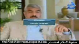 لقاء عمرو أديب وهشام طلعت مصطفى فى القاهرة اليوم