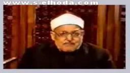 فريضة الامر بالمعروف والنهى عن والمنكر ... الشيخ الغزالى