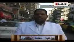 الداعية الشيخ محمد المصرى معلقا على خسارة فاروق حسنى