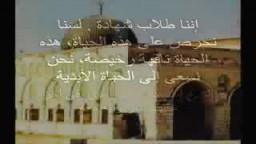 نحيك شيخي احمد ياسين
