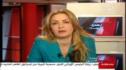 النائب الإخوانى الدكتورأحمد دياب وحوار على قناة العربية .. الانتخابات