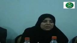 مايسة الجوهري مرشحة الإخوان المسلمين بالدقهلية