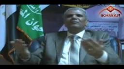 حصرياً .. أ/ صبحى صالح  .. آداء وإنجازات الكتلة البرلمانية لجماعة الإخوان 2005 إلى 2010