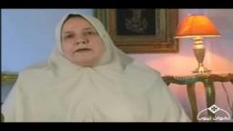 حصرياً .. كلمة الأستاذة سهام الجمل مرشحة الإخوان المسلمين (كوتة المرأة )  بالمنصورة 2010